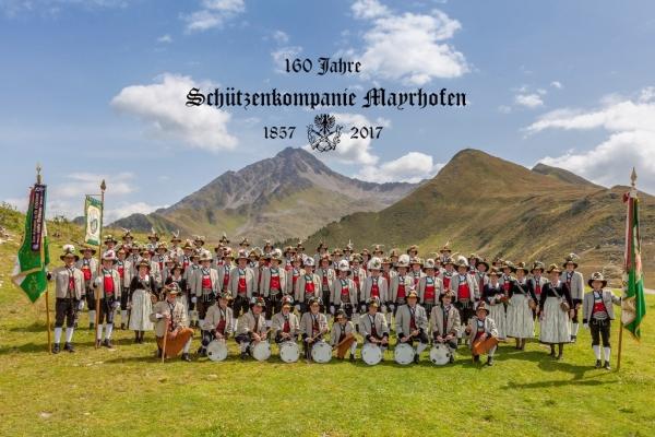 SK Mayrhofen / SK Mayrhofen / Zum Vergrößern auf das Bild klicken